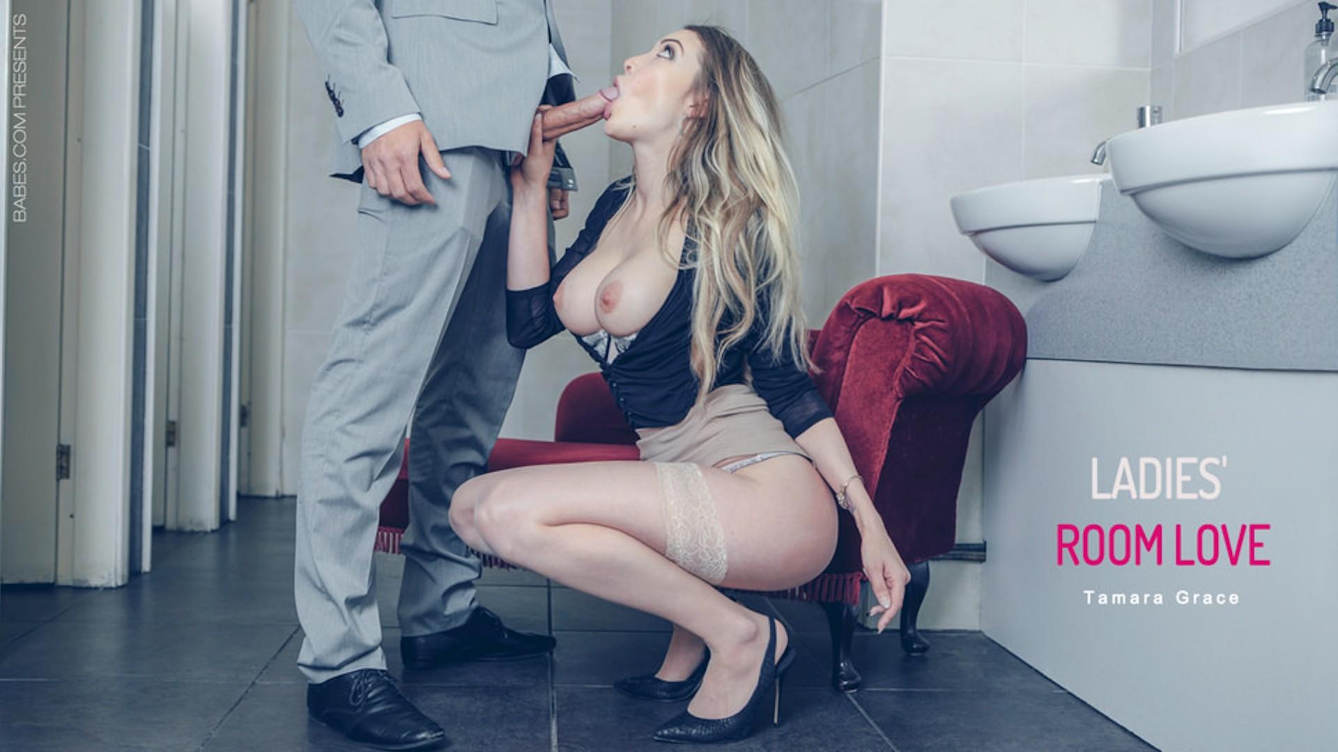 Ladies' Room Love - Office Obsession